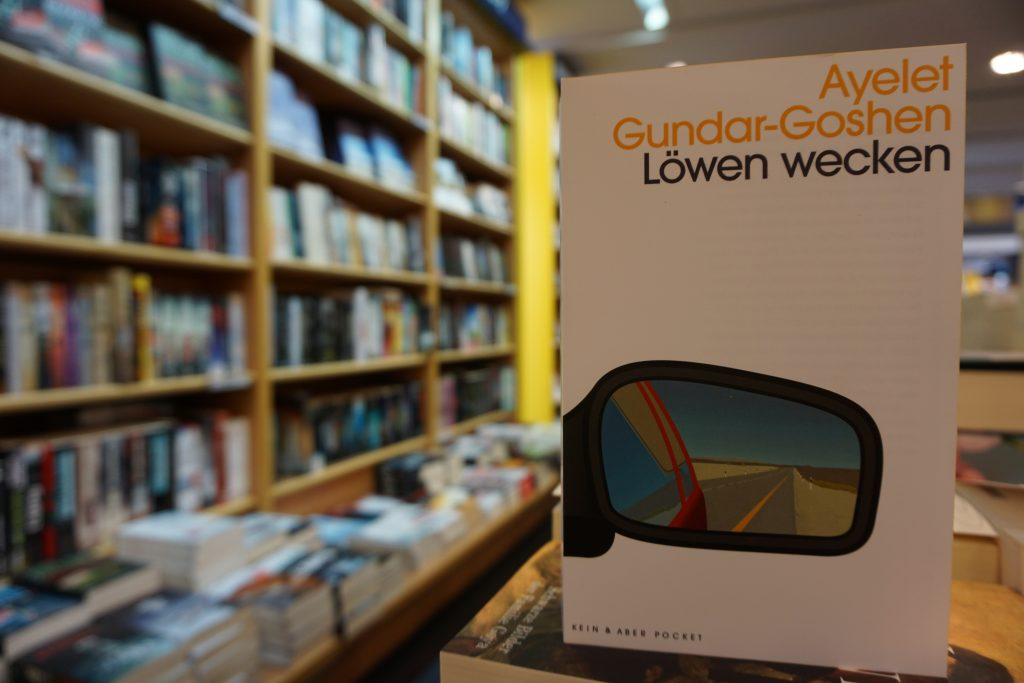 """Ayelet Gundar-Goshen: """"Löwen wecken"""""""
