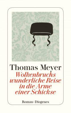 thomas_meyer_wolkenbruch