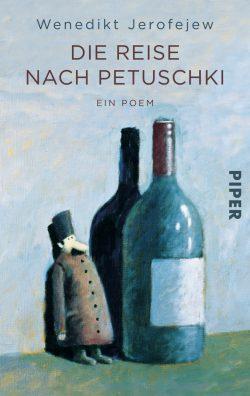 petuschki