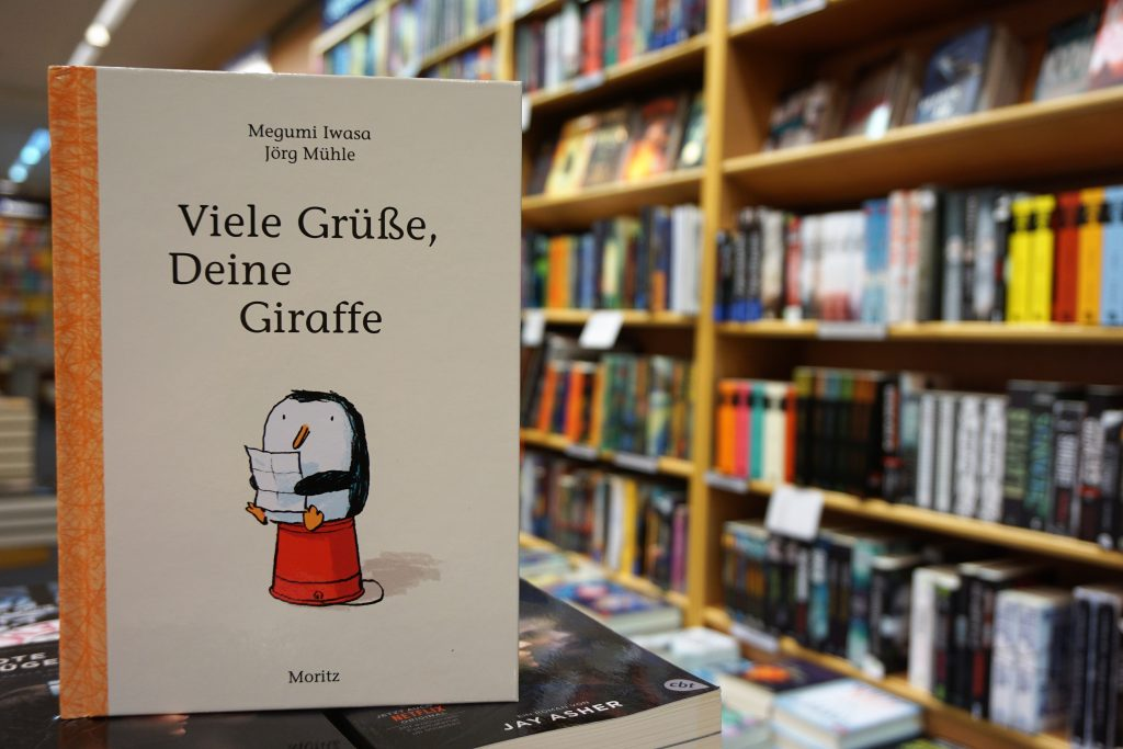 """Megumi Iwasa, Jörg Mühle: """"Viele Grüsse, Deine Giraffe"""""""